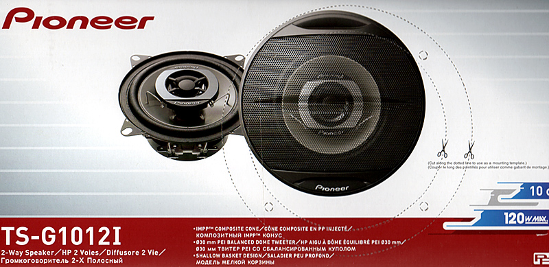 haut-parleurs-pioneer-2-voies-ts-g1012i