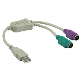 Cable König, réf CMP-USBADAP2