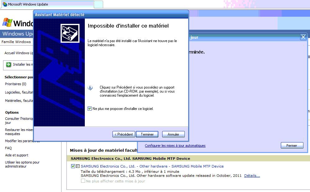Скачать mtp драйвер для windows xp