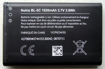 nokia-130-batterie