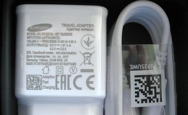 Adaptateur secteur Samsung Galaxy S7