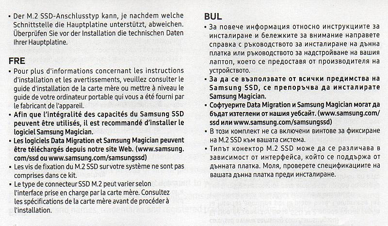 Notice du disque dur
